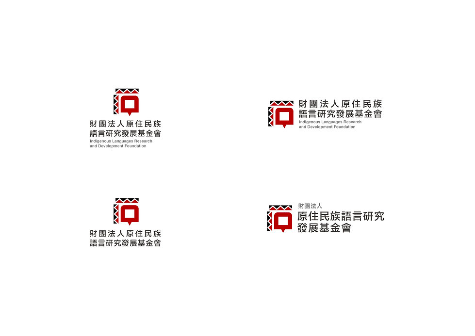 原住民語言研究發展基金會 Behance-05.jpg