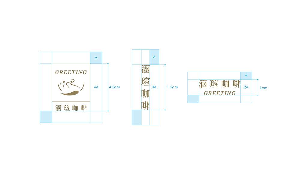 涵瑄咖啡_behance-02.jpg