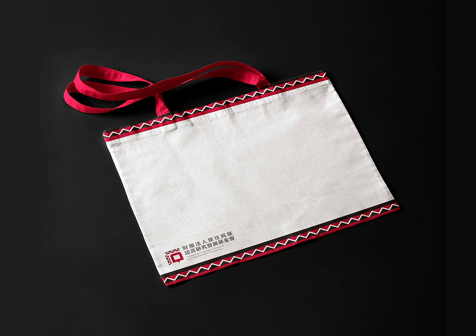 Tote-Bag-Fabric-Mockup-Vol5.jpg