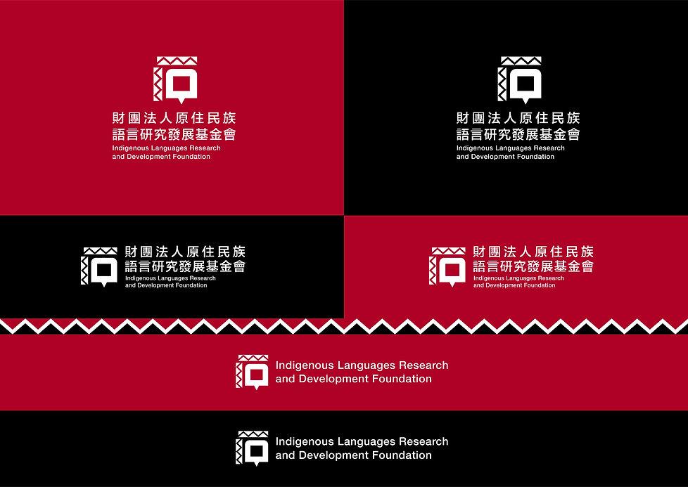 原住民語言研究發展基金會 Behance-07.jpg