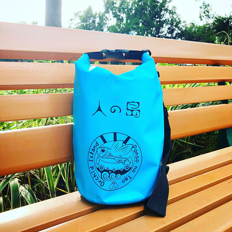 防水袋06.JPG