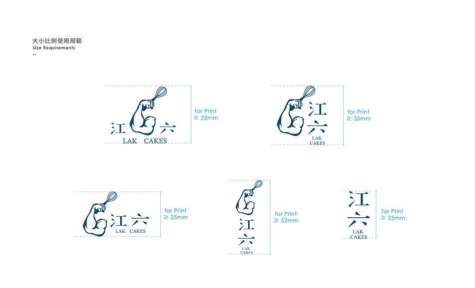 江六_behance-03.jpg