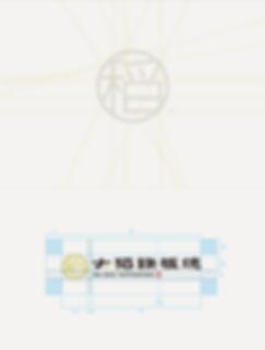 大稻Behance-02.jpg