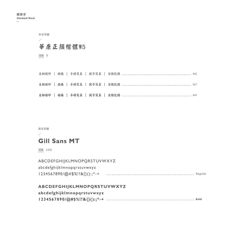 溫開水_behance-02.jpg