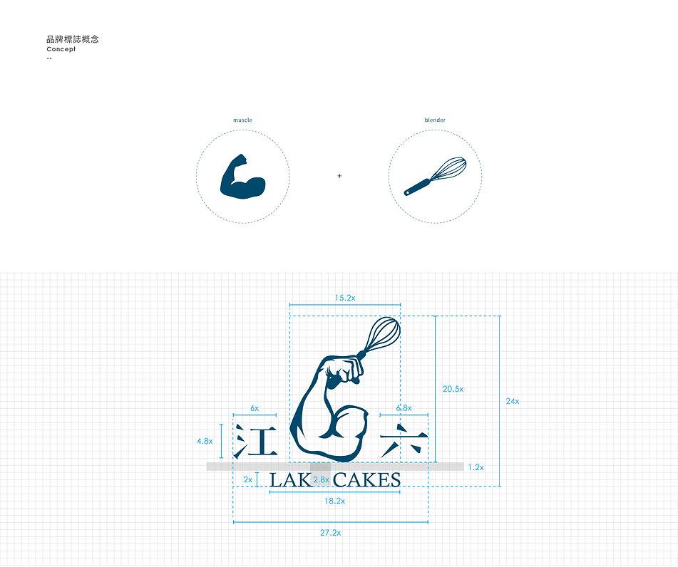 江六_behance-01.jpg