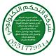 شعار الشركة.png