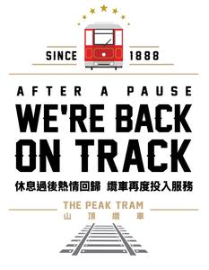 Peak Tram Re-opens