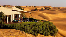 Al Maha Dubai