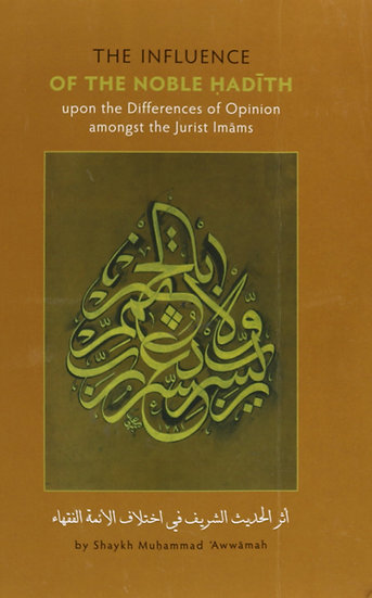 Influence of The Noble Hadith Upon Differences of Opinion Amongst The Imams