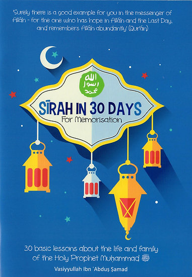 30 Day Seerah (Memorization)