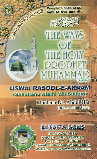 The Ways Of The Holy Prophet Muhammad