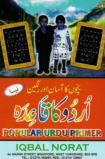 Urdu Qaidah