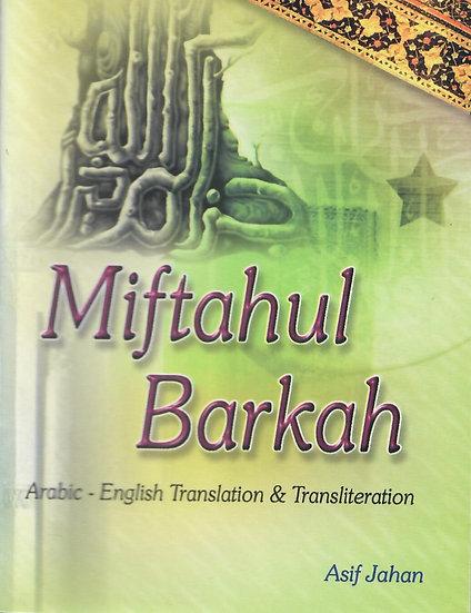 Miftahul Barakah