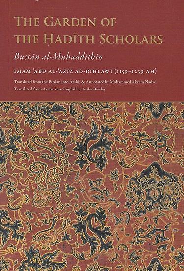 The Garden of the Hadith Scholars