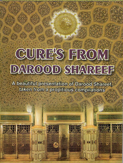 Cures From Durood Shareef