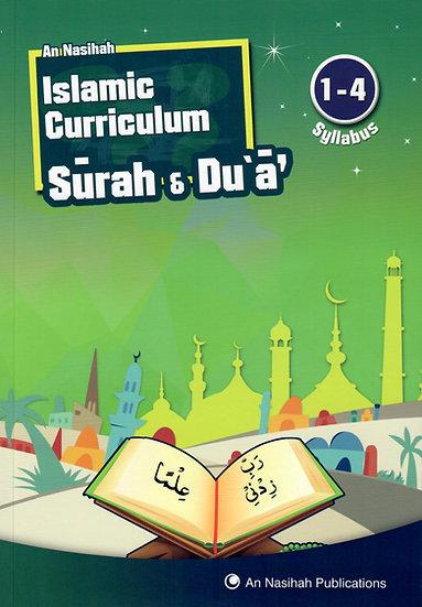 An Nasihah Surah & Dua 1-4