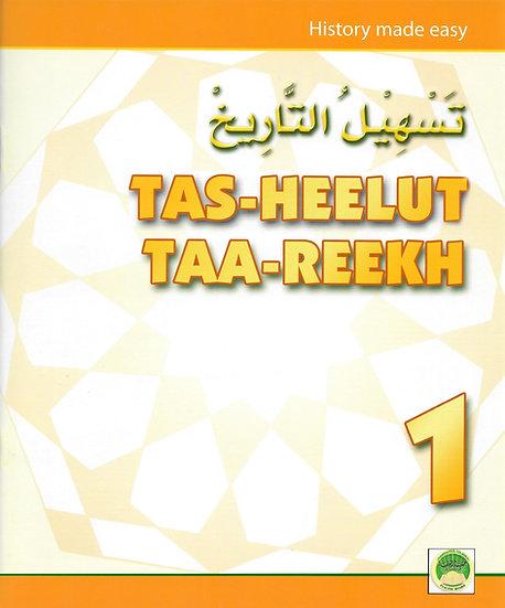 Tasheelut Taareekh 1-12