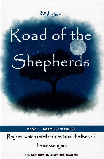 JIWH Road of The Shepherd's 2 Part