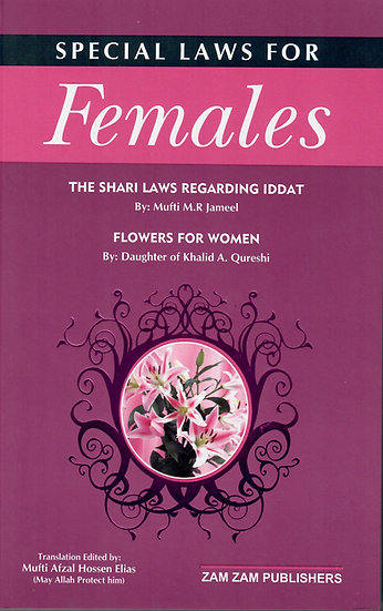 Special Laws for Females