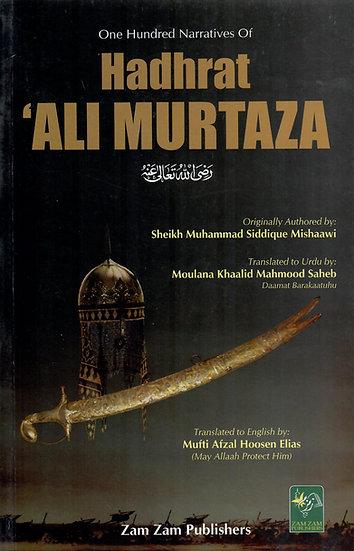 100 Stories About Hadhrat 'Ali