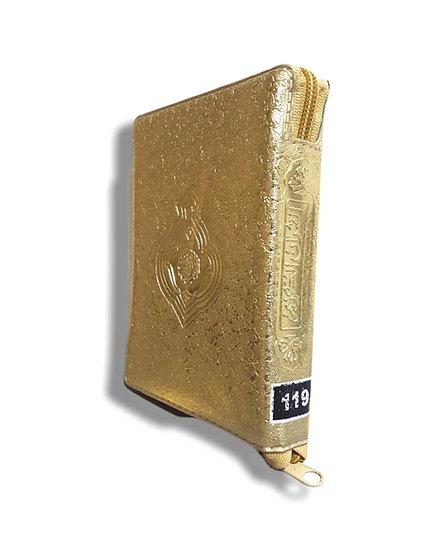 Holy Quran Golden Zip Case 119