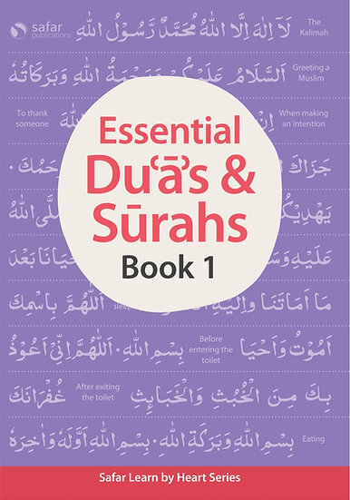 Safar Essential Dua's and Surahs: Book 1