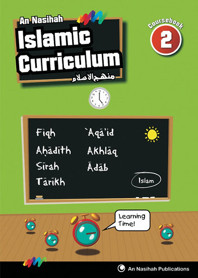 An Nasihah Course Book 2