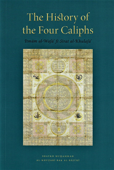 The History of the Four Caliphs