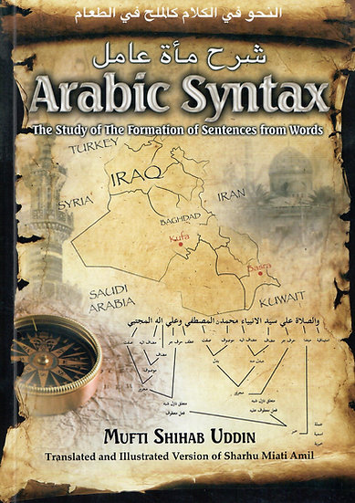 Arabic Syntax: The Study of the Formation of Sentences from Words