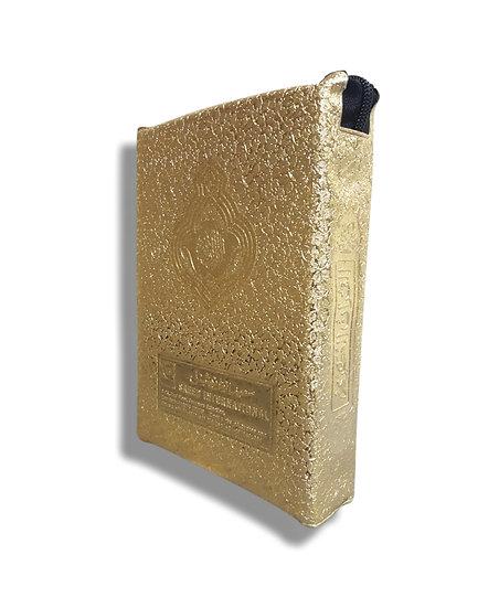 Colour Coded 13 Line Qur'an Golden Zipper