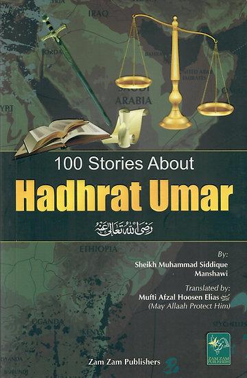 100 Stories About Hadhrat 'Umar