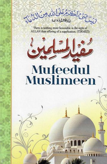 Mufeed-Ul-Muslimeen
