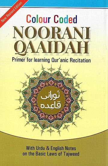 Colour Coded Noorani Qa'idah