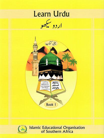 Learn Urdu (Parts 1-5)