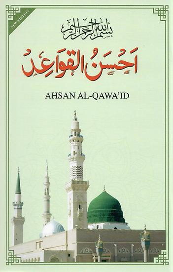 Ahsanul Qawaaid
