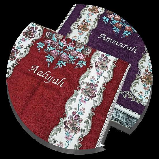 Personalised Adult Turkish Prayer Mat