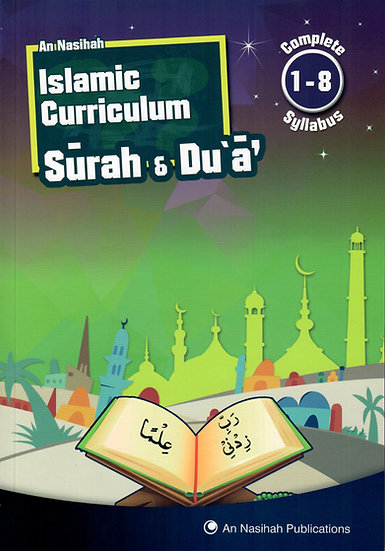 An Nasihah Surah & Dua 1-8