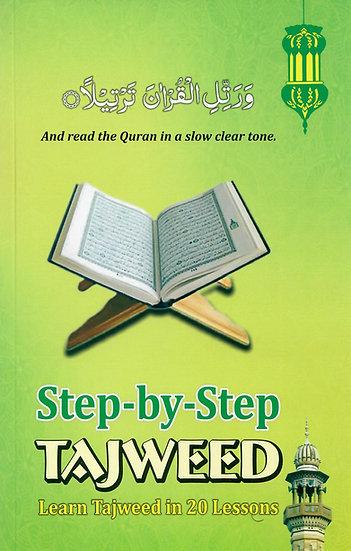 Step by Step Tajweed