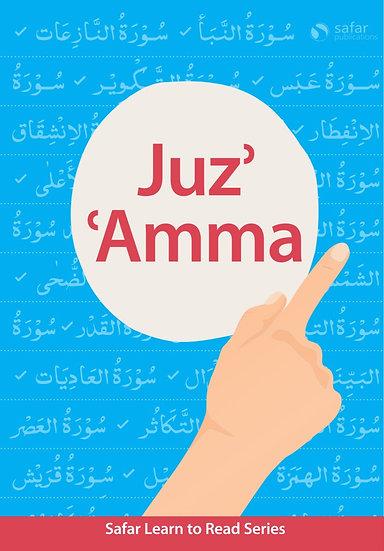 Safar Juz' 'Amma (Hardback)