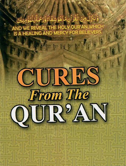Cures From The Qur'an