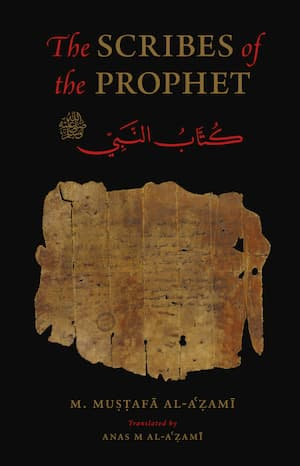 The Scribes Of The Prophet ﷺ