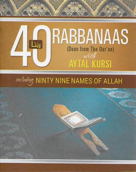 40 Rabbanas With 99 Names of Allah