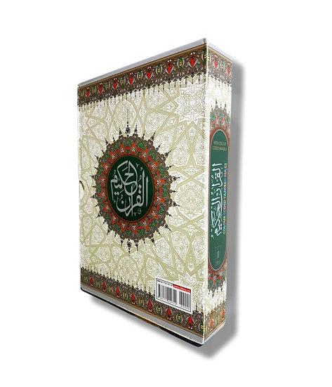 13 Line Colour Coded Qur'an
