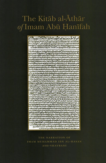 The Kitab al-Athar of Imam Abu Hanifa