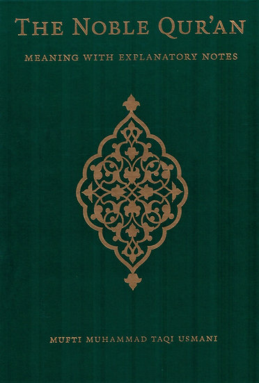 The Noble Qur'an - The Standard Edition