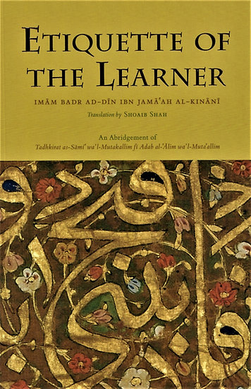 Etiquette of the Learner