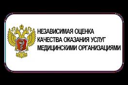 Ocenka (1).png