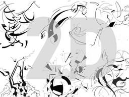 Задания по 2D композиции (все варианты)