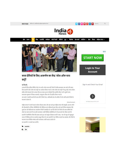 Review | India 4 News
