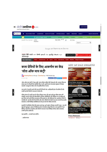 Review | Delhi Online